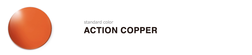 actioncopper